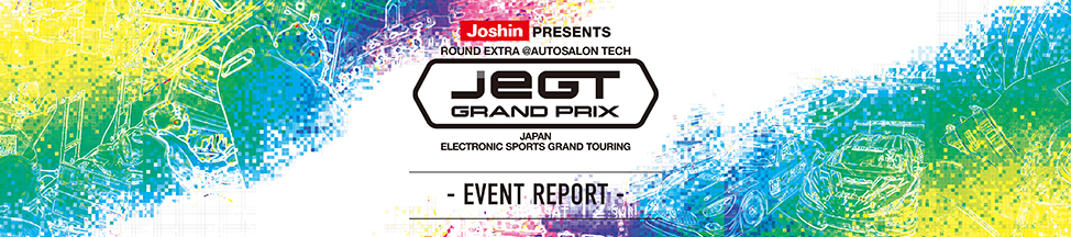 ROUND EXTRA @AUTOSALON TECH EVENT REPORT