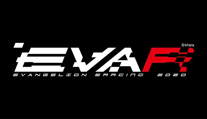 EVANGELION e-RACING