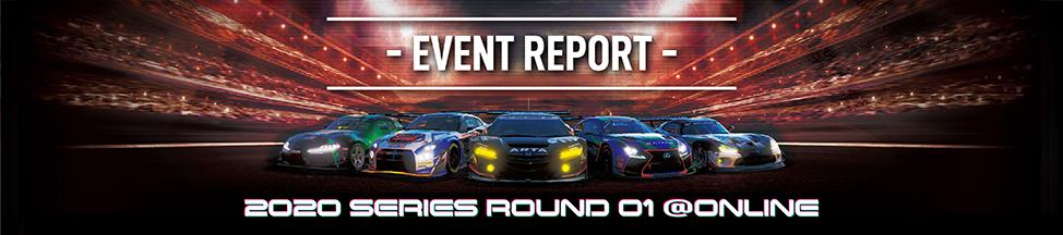 2020_EVENT REPORT